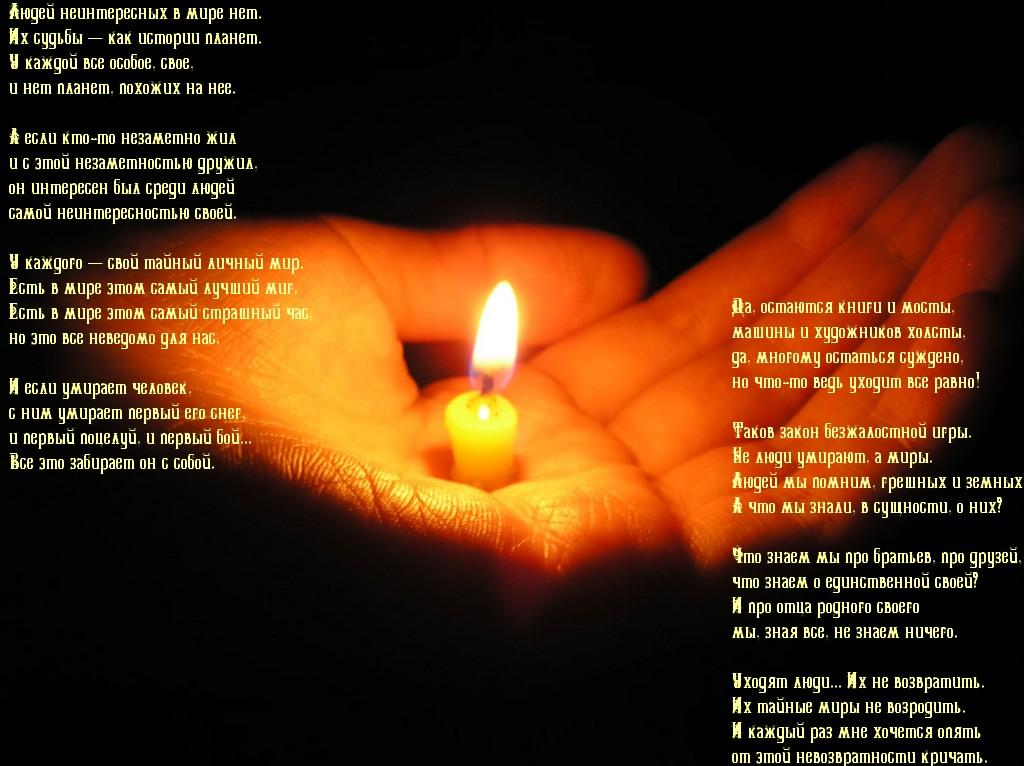 Вечная память , Олечка....: olpictures.ru/kartinki-veychnaya-pamyatym.html